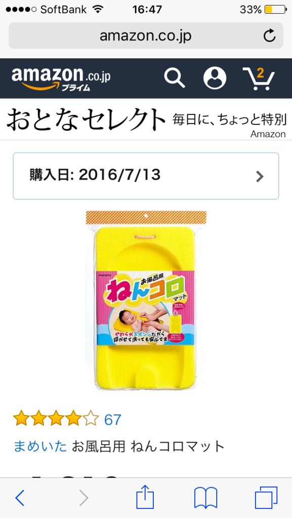 f:id:kokkaku_kyousei_muramasa:20160815165258p:plain