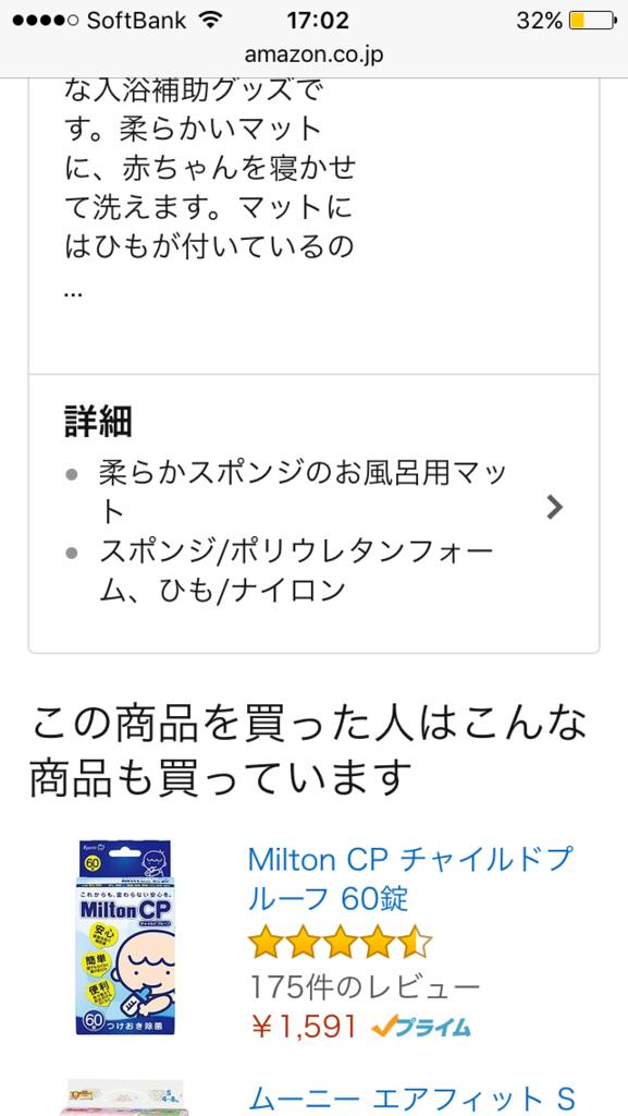 f:id:kokkaku_kyousei_muramasa:20160815170344p:plain
