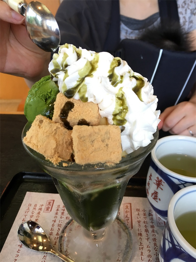 f:id:kokkaku_kyousei_muramasa:20160829133045j:image