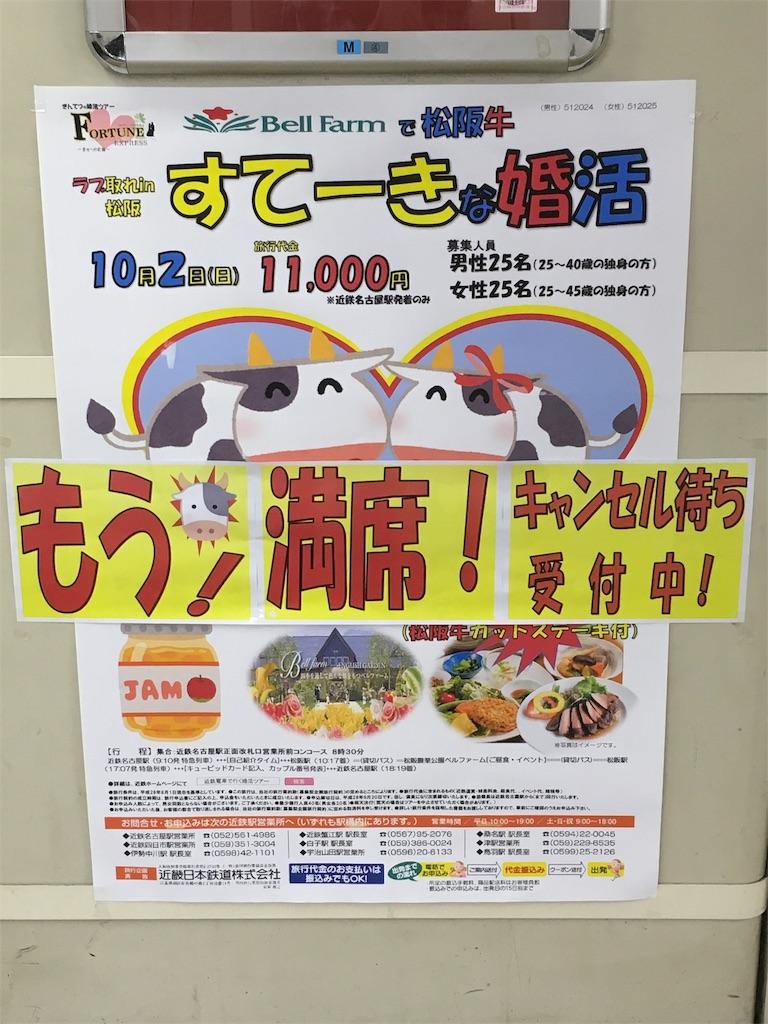 f:id:kokkaku_kyousei_muramasa:20160903104233j:image