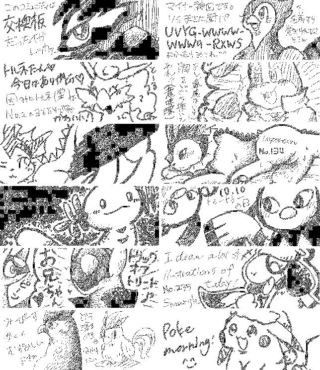f:id:kokko-2-2:20141103190012p:image