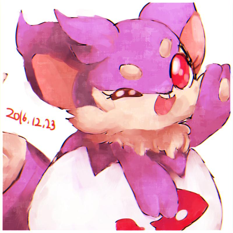 f:id:kokko-2-2:20161224005348p:plain:w300