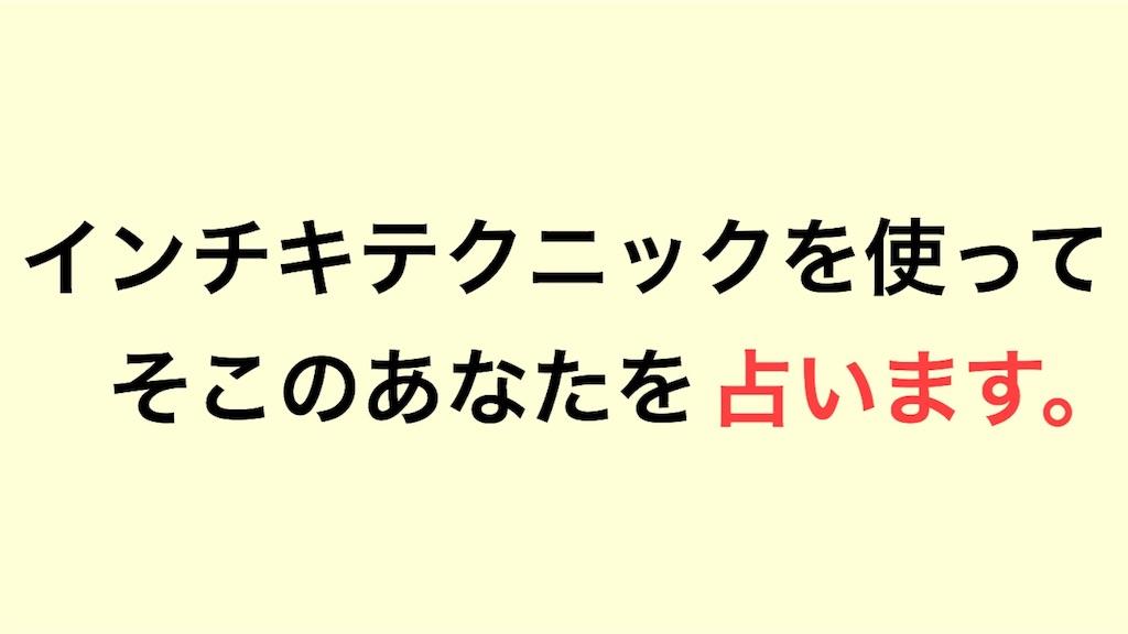f:id:kokkouritsu:20170520203456j:image