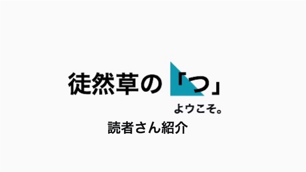 f:id:kokkouritsu:20170522170558j:image
