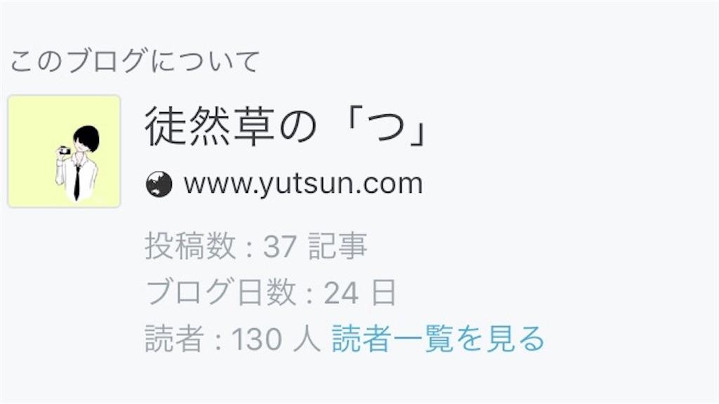 f:id:kokkouritsu:20170603173436j:image