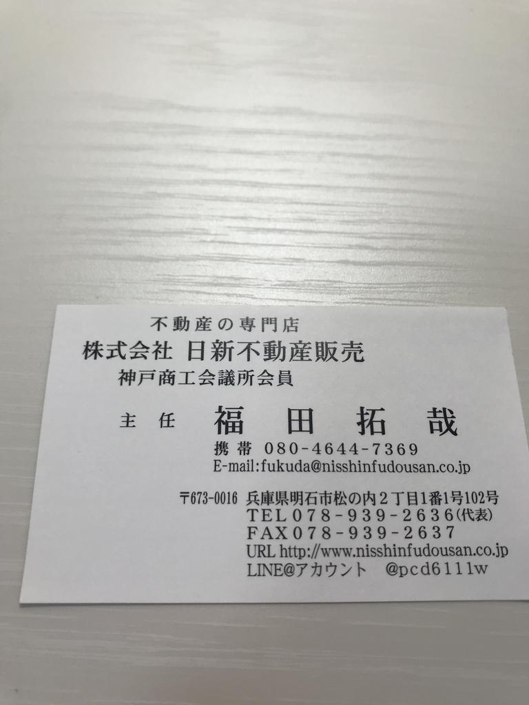 f:id:koko1000:20181014105806j:plain