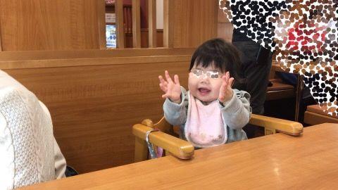 赤ちゃんおしゃべり