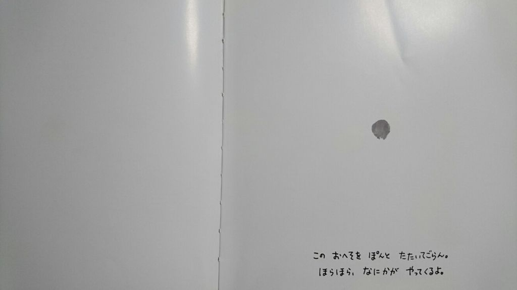 f:id:kokodayokounotori:20180311215245j:plain