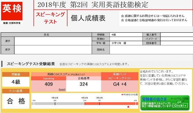 f:id:kokodayokounotori:20181129212518j:plain