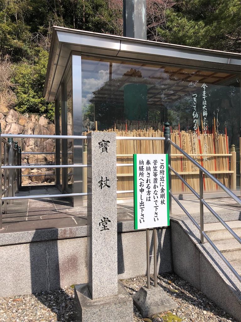 f:id:kokohahurusatokazemakase:20190407183259j:image