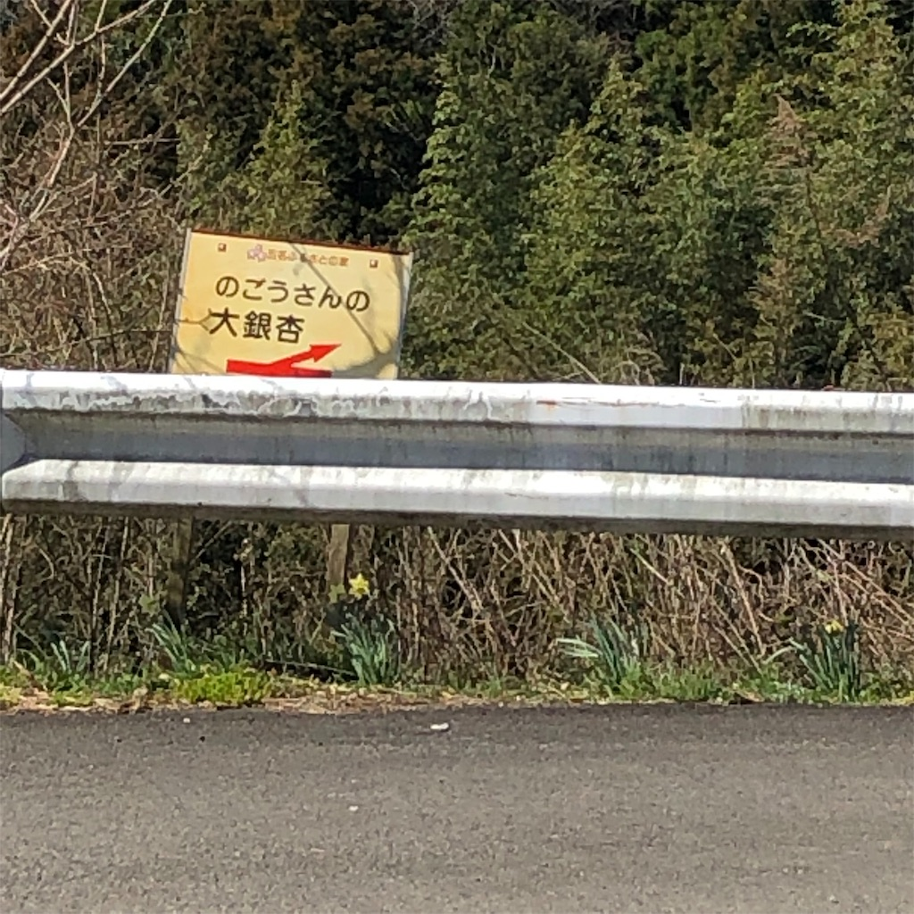 f:id:kokohahurusatokazemakase:20190410084721j:image
