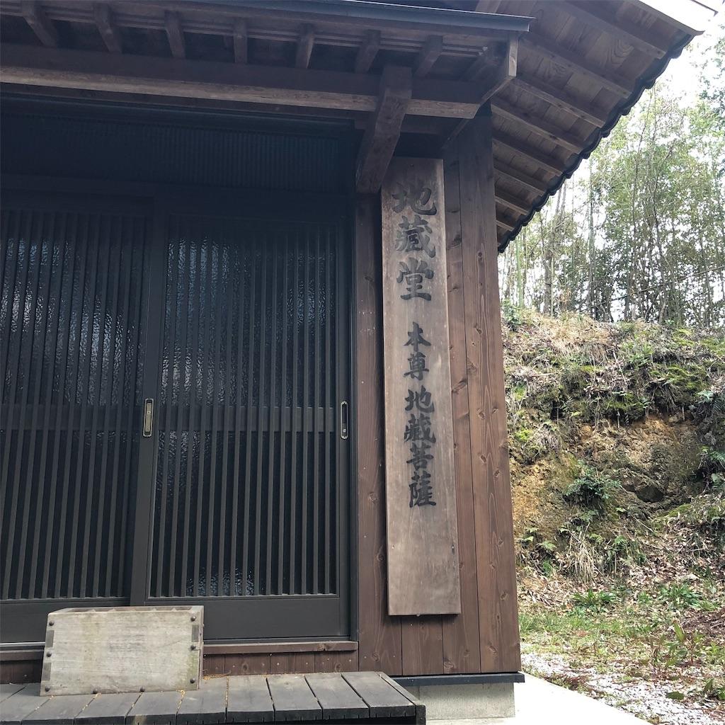 f:id:kokohahurusatokazemakase:20190410084743j:image