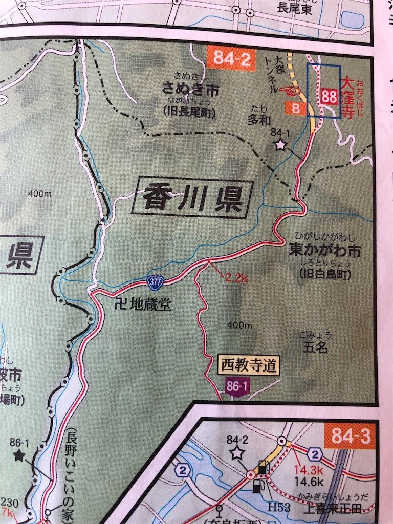 f:id:kokohahurusatokazemakase:20190411143809j:image