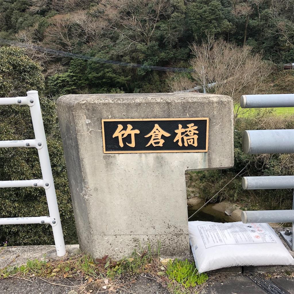 f:id:kokohahurusatokazemakase:20190411152142j:image