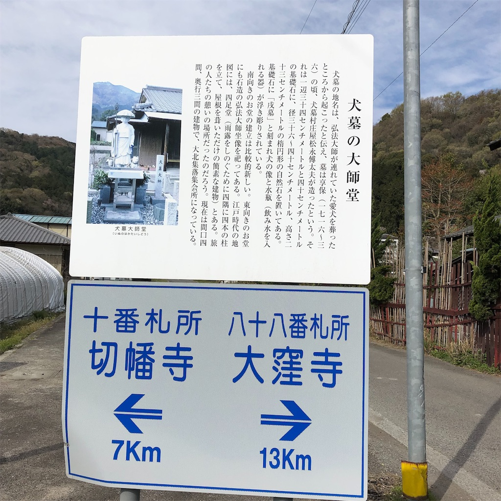 f:id:kokohahurusatokazemakase:20190413133751j:image