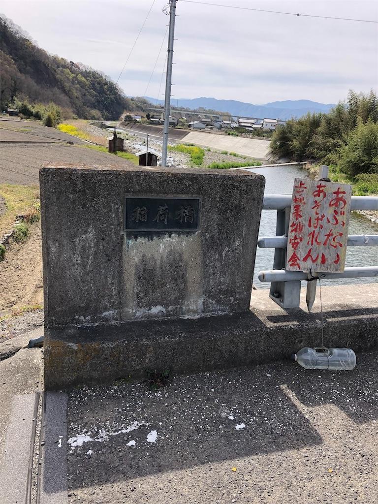 f:id:kokohahurusatokazemakase:20190414171926j:image
