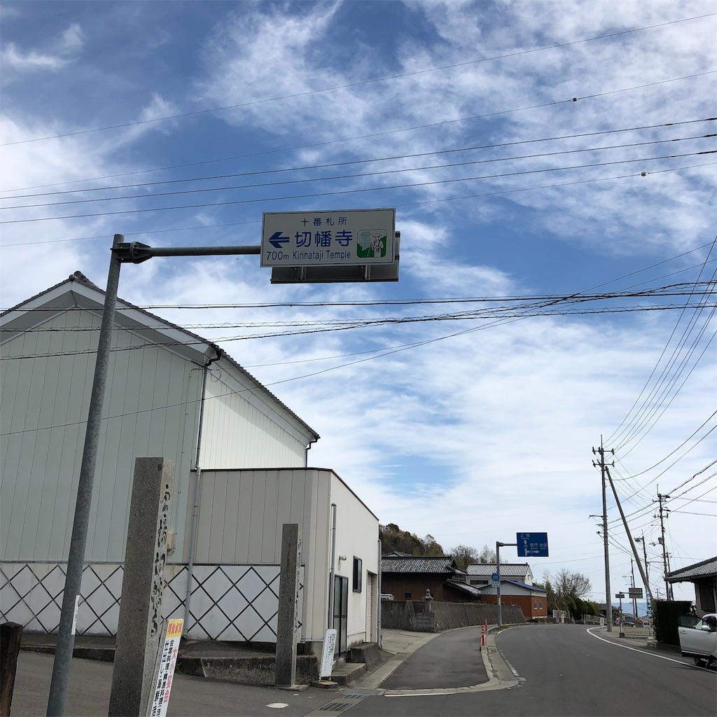 f:id:kokohahurusatokazemakase:20190415160922j:image