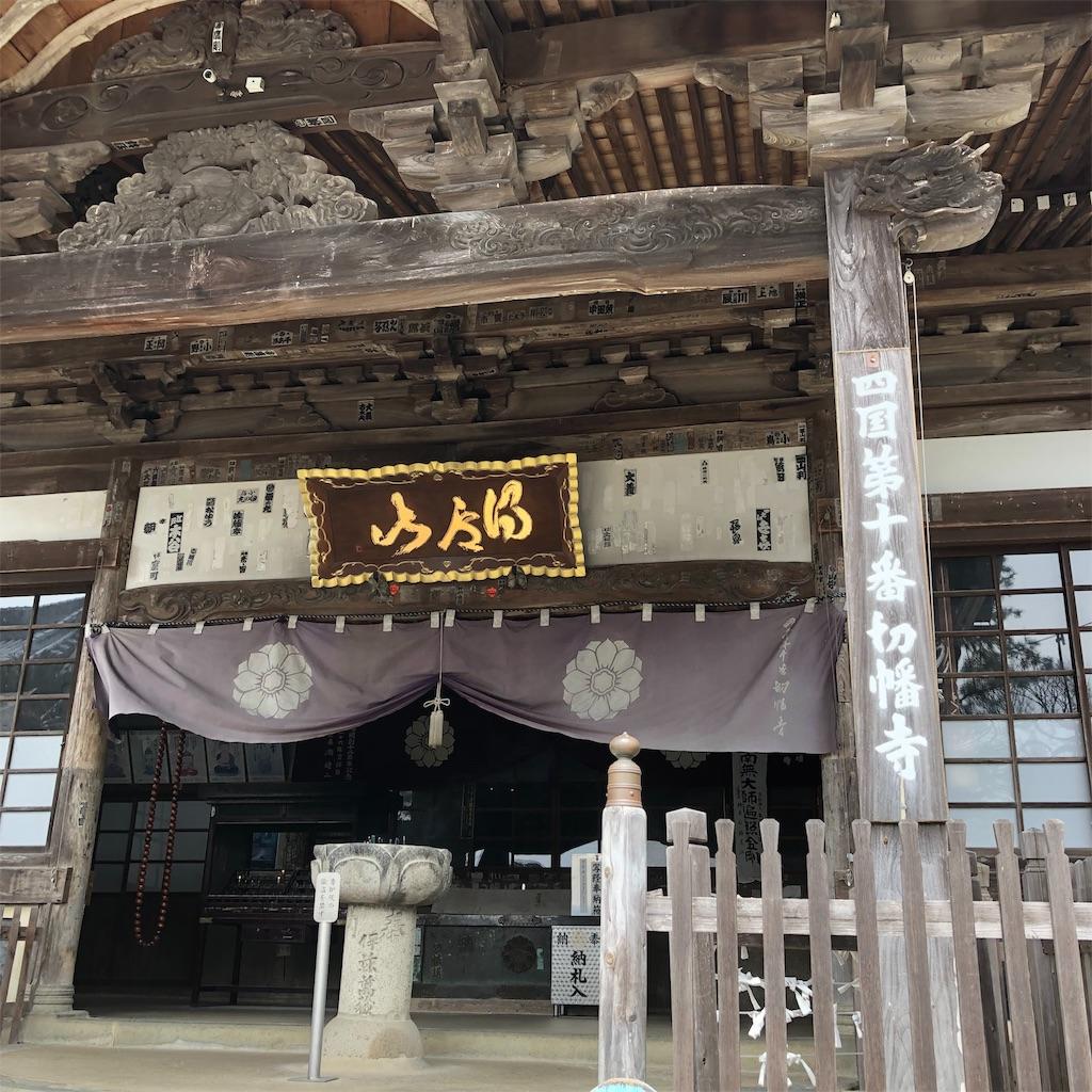 f:id:kokohahurusatokazemakase:20190415162633j:image