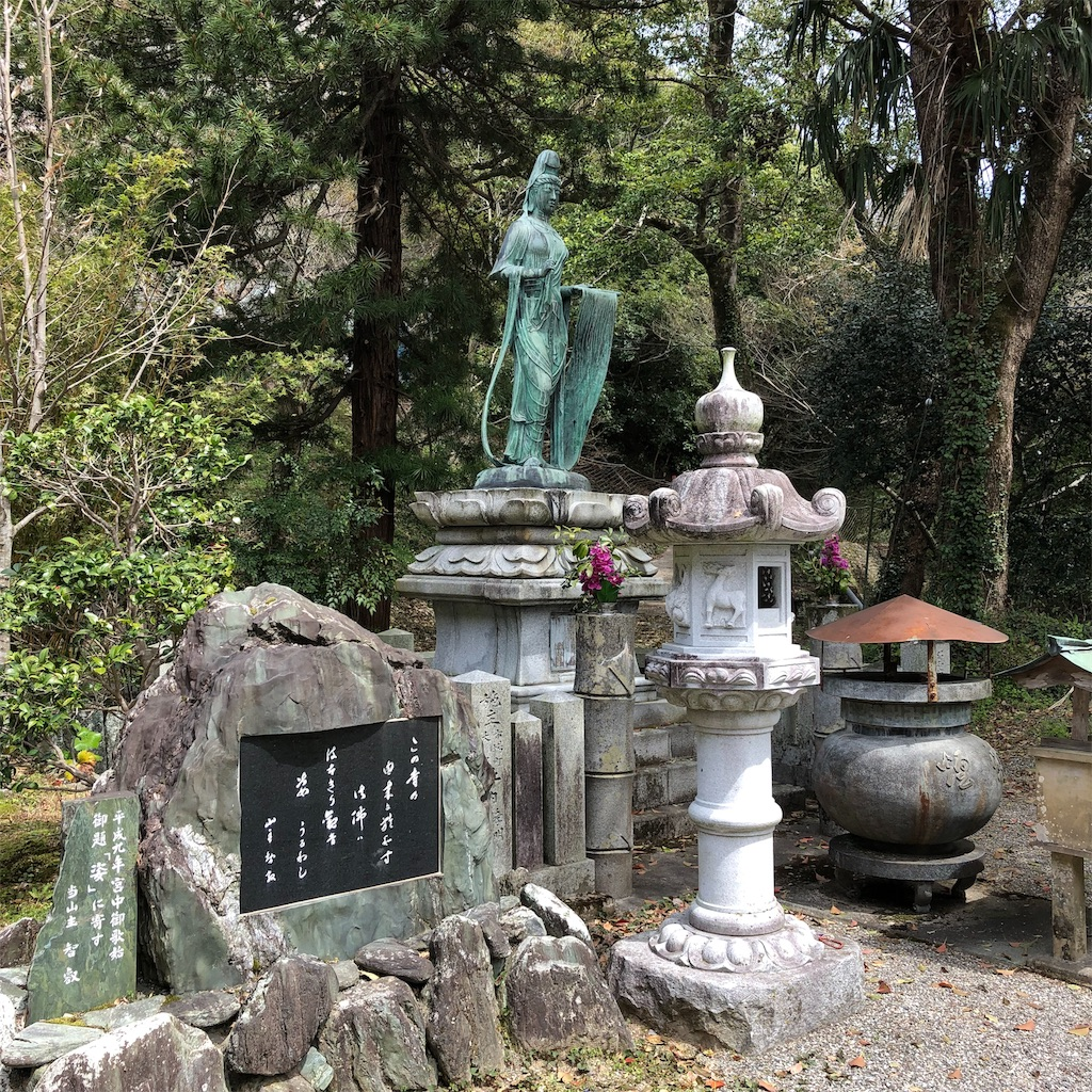 f:id:kokohahurusatokazemakase:20190415162639j:image