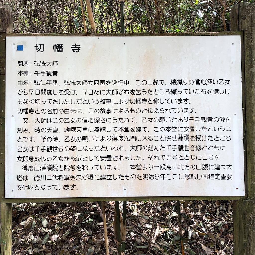 f:id:kokohahurusatokazemakase:20190417215657j:image
