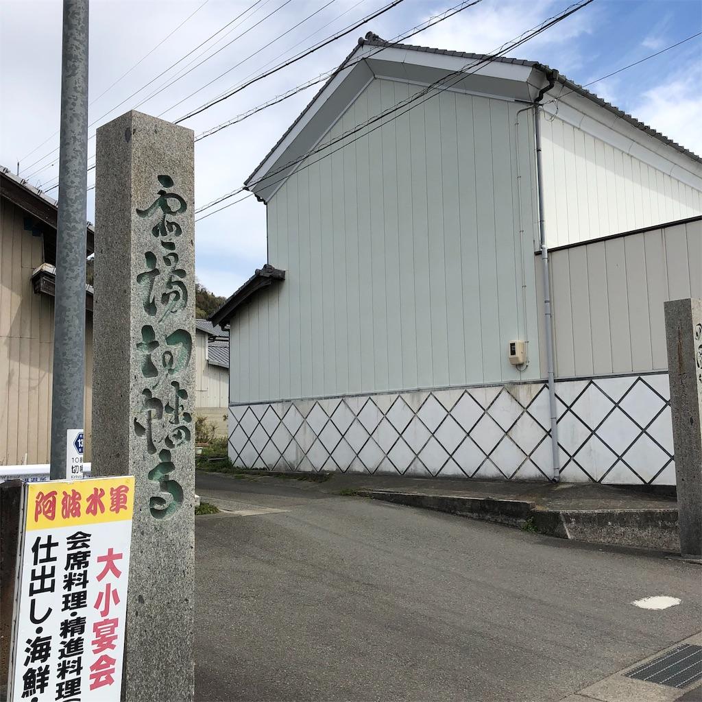 f:id:kokohahurusatokazemakase:20190417215907j:image