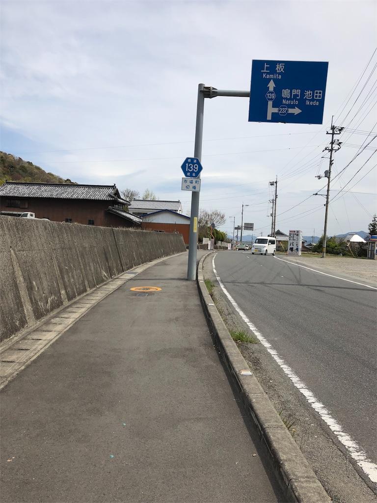 f:id:kokohahurusatokazemakase:20190417220212j:image