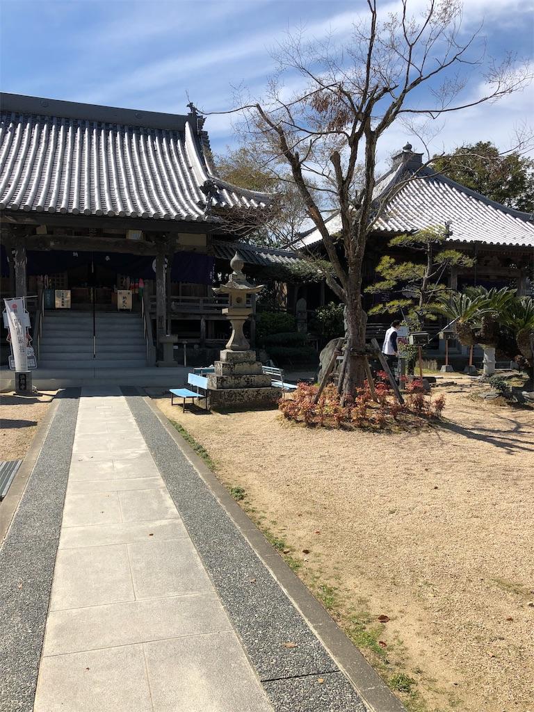 f:id:kokohahurusatokazemakase:20190417222812j:image