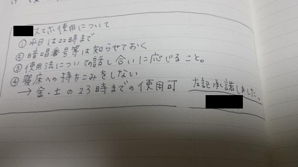 f:id:kokohare:20170401004512j:plain