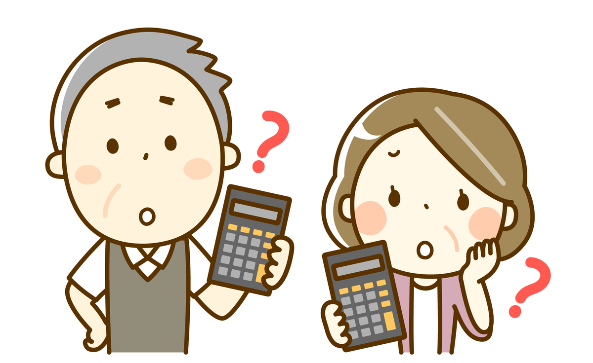 株エヴァンジェリストの有料サービスを検討する老夫婦