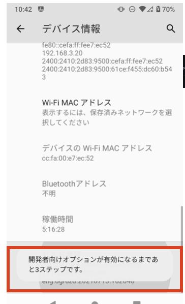 f:id:kokoichi206:20210720122615p:plain