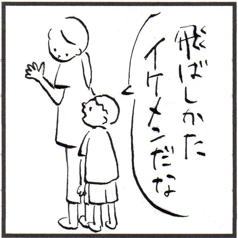 f:id:kokokaku:20170607135750j:plain