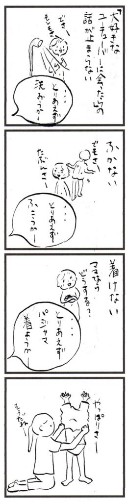 f:id:kokokaku:20170609004405j:plain
