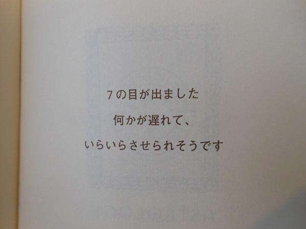 f:id:kokokaku:20170614201525j:plain