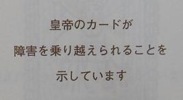 f:id:kokokaku:20170614202727j:plain