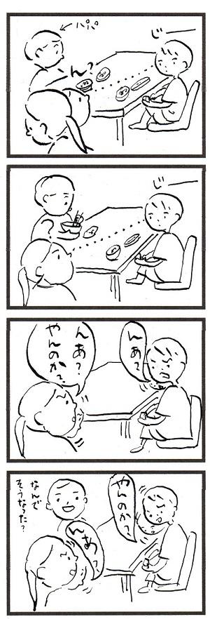 f:id:kokokaku:20170619013024j:plain