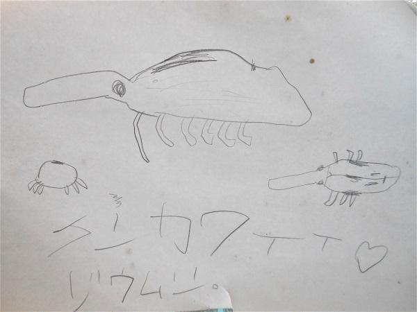 f:id:kokokaku:20170619163358j:plain