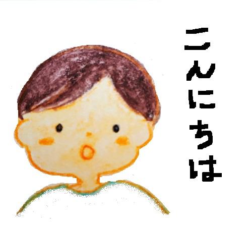 f:id:kokokaku:20170808171717j:plain