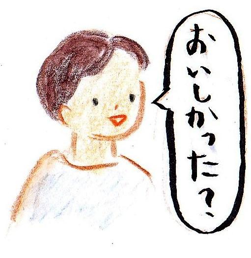 f:id:kokokaku:20170902204043j:plain