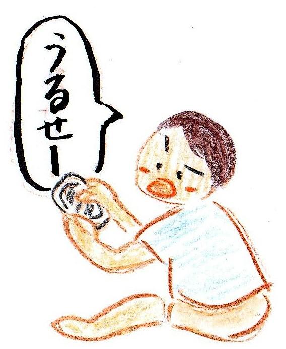 f:id:kokokaku:20170902204116j:plain