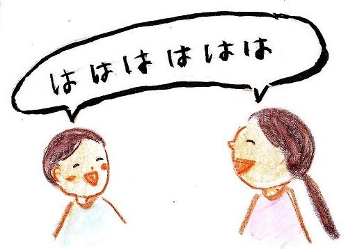 f:id:kokokaku:20170902204450j:plain