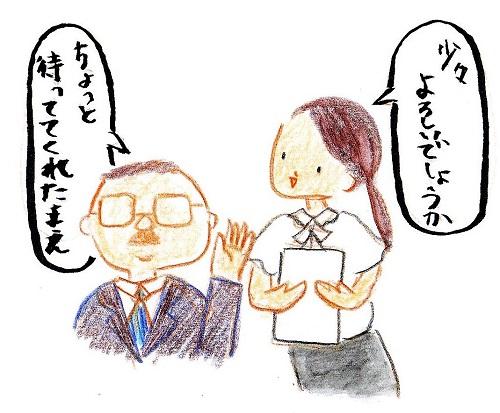 f:id:kokokaku:20170902204632j:plain