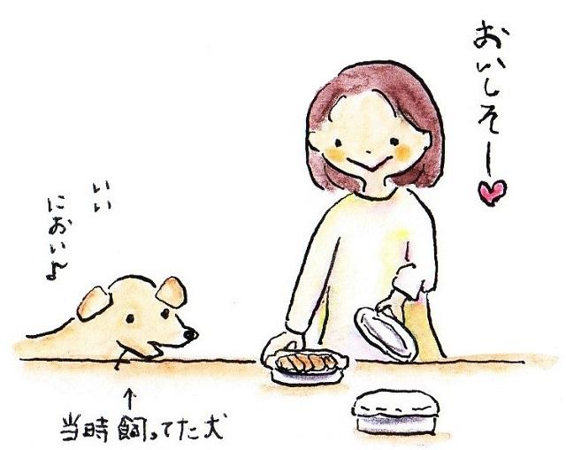 f:id:kokokaku:20171027143913j:plain