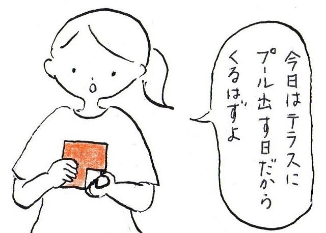 f:id:kokokaku:20171102194548j:plain