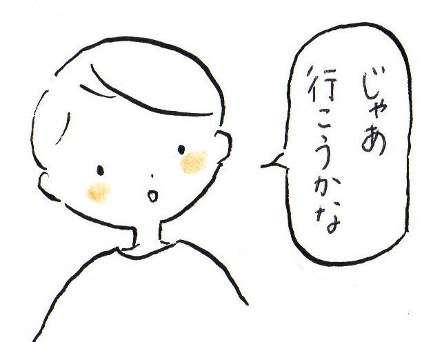 f:id:kokokaku:20171102194607j:plain