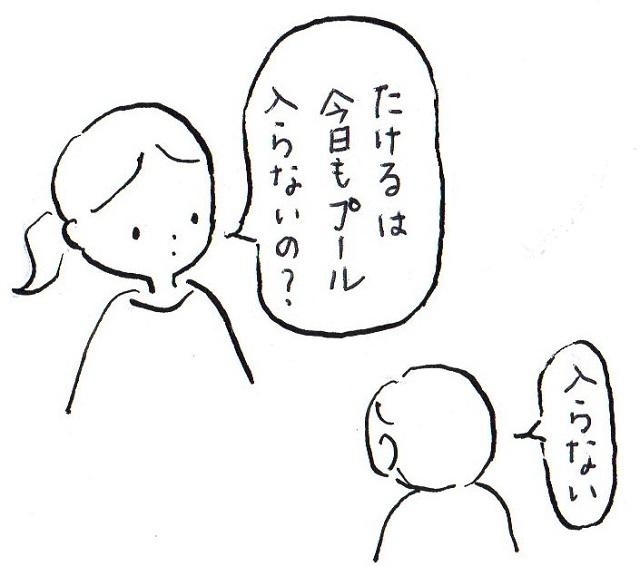 f:id:kokokaku:20171102194623j:plain