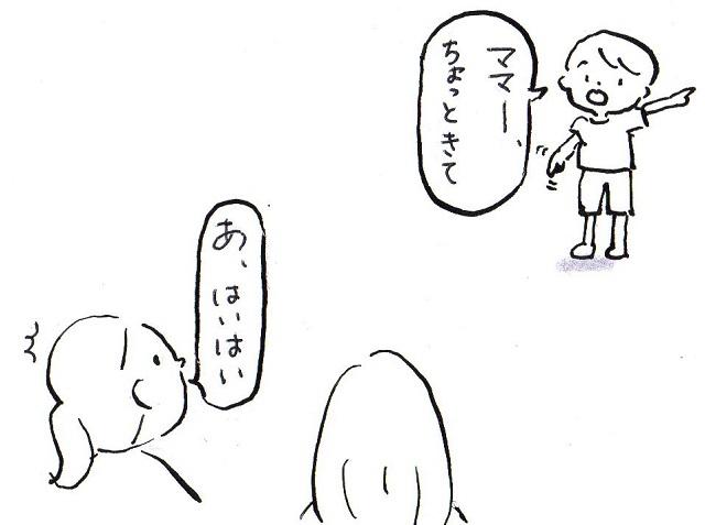 f:id:kokokaku:20171102195038j:plain