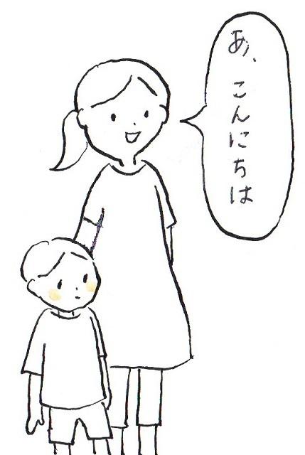 f:id:kokokaku:20171104144858j:plain