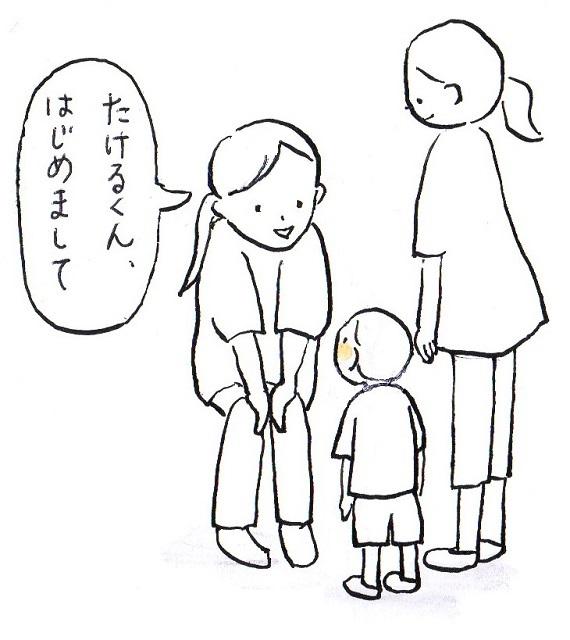 f:id:kokokaku:20171104145110j:plain
