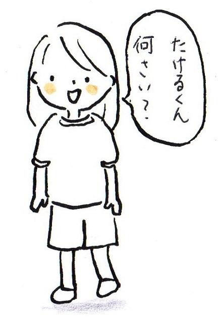 f:id:kokokaku:20171104145337j:plain