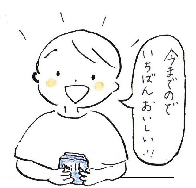 f:id:kokokaku:20171105141119j:plain